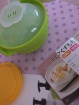 ♡電子レンジ用シリコーン調理器♡の画像(7枚目)