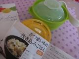 ♡電子レンジ用シリコーン調理器♡の画像(4枚目)