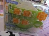 ♡電子レンジ用シリコーン調理器♡の画像(3枚目)