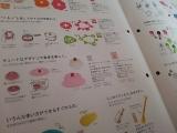♡電子レンジ用シリコーン調理器♡の画像(8枚目)