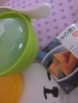 ♡電子レンジ用シリコーン調理器♡の画像(5枚目)
