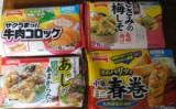 テーブルマークの冷凍食品の画像(1枚目)