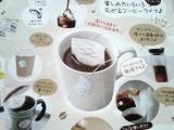 コーヒータイムの画像(5枚目)
