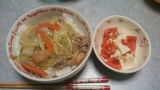晩ご飯♪の画像(2枚目)