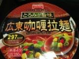 「味噌バタコーン☆」の画像(4枚目)