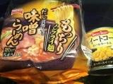 「味噌バタコーン☆」の画像(1枚目)