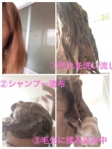 ママ友からも美容部員さんも絶大なる評価♡フラーレンシャンプー&コンディショナーの画像(3枚目)