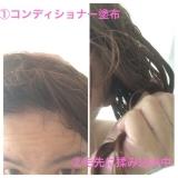 ママ友からも美容部員さんも絶大なる評価♡フラーレンシャンプー&コンディショナーの画像(5枚目)