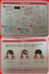 ポンポンするヘアファンデーション♡アースバイオケミカル パウダーレーベルの画像(7枚目)