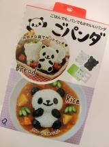 3Dパンダのデコご飯☆の画像(2枚目)