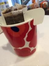 モニプラ当選品!カップインコーヒーの画像(3枚目)