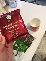 モニプラ当選品!カップインコーヒーの画像(2枚目)