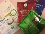 口コミ記事「●きれいなコーヒー?」の画像