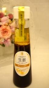 口コミ記事「一番食品『たまねぎ入り生姜ドレッシング』」の画像