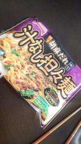 【モニター】テーブルマークさんの冷凍食品詰め合わせ!の画像(2枚目)