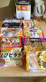 【モニター】テーブルマークさんの冷凍食品詰め合わせ!の画像(1枚目)