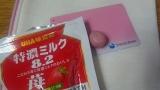ピンク色の画像(2枚目)