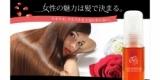株式会社B.VALANCE~バラが香る 塗るだけサラサラなヘア~VALANROSE(バランローズ)ヘアオイルの画像(1枚目)