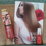 株式会社B.VALANCE~バラが香る 塗るだけサラサラなヘア~VALANROSE(バランローズ)ヘアオイルの画像(2枚目)