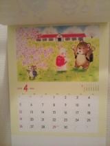 【口で描いた可愛い動物たちのイラスト】メルヘンカレンダー2015の画像(2枚目)