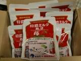 イーネットさんからいただきました♪「UHA味覚糖 特濃ミルク8.2苺」の画像(1枚目)