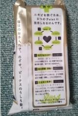 株式会社ペリカン石鹸~背中ニキビを防ぐ 薬用石鹸 For Back(フォーバック)の画像(7枚目)