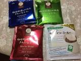 口コミ記事「モ二プラ@きれいなコーヒー」の画像