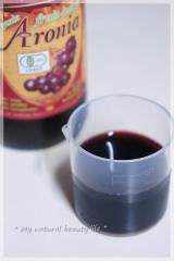 ポリフェノールたっぷり「有機アロニア100%果汁」でサビない体にの画像(2枚目)