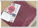 「【京座布団高岡】座布団と幸せを運ぶ、山田たかおの幸せ小座布団かなりイイ!!」の画像(1枚目)