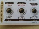 モニター当選★カップイン・コーヒーの画像(4枚目)