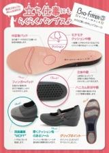立ち仕事の必需品 楽でキレイに履ける靴 25㎝まで対応「らくらくパンプス」が超ラクだったの画像(3枚目)