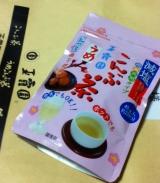 玉露園さん、減塩梅こんぶ茶ありがとうの画像(1枚目)