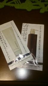 コラシルクシリーズ シャンプー&トリートメント モニターの画像(1枚目)