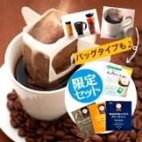 口コミ記事「【綺麗な珈琲】は濃い目に出すとちょうどいい」の画像