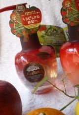 """100%フルーツオーガニックとりんごのヘアケア""""アップリノ""""使ってみました!の画像(3枚目)"""