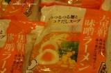 「大黒軒味噌ラーメン☆」の画像(2枚目)