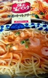 「弾む生パスタ マ・マーFROZEN FOOD ②」の画像(12枚目)