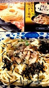 「弾む生パスタ マ・マーFROZEN FOOD ②」の画像(5枚目)
