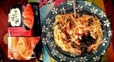 「弾む生パスタ マ・マーFROZEN FOOD ②」の画像(6枚目)