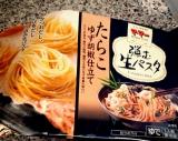 「弾む生パスタ マ・マーFROZEN FOOD ②」の画像(2枚目)