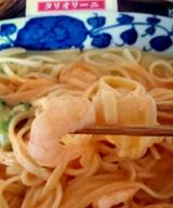 「弾む生パスタ マ・マーFROZEN FOOD ②」の画像(13枚目)