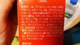 バランローズオールインワン!新ポンプ☆の画像(5枚目)