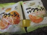 美味しい、蒟蒻畑ララクラッシュ新商品(メロン味・オレンジ味)の画像(1枚目)