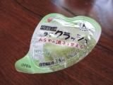 美味しい、蒟蒻畑ララクラッシュ新商品(メロン味・オレンジ味)の画像(2枚目)