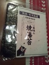 【懸賞生活160】 熊本有明海産 焼き海苔の画像(1枚目)