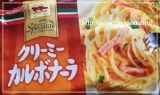 「春休みの救世主♡冷凍パスタ」の画像(6枚目)