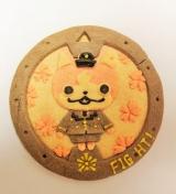 祝復職☆妖怪メダルクッキーの画像(1枚目)