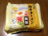 大黒軒細麺豚骨ラーメンのアレンジレシピ!の画像(1枚目)