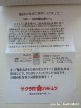 【モニター】 北海道てんさいオリゴ 1kgの画像(4枚目)