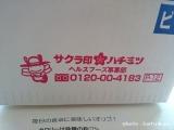 【モニター】 北海道てんさいオリゴ 1kgの画像(1枚目)